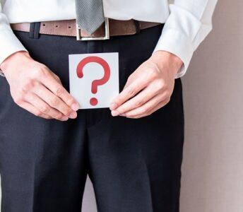 Penis Büyütme Ameliyatı Nasıl Yapılır?